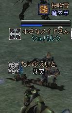 貴様戦ってないじゃんヽ(`Д´)ノ