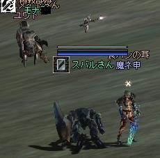 志村、うしろうしろー