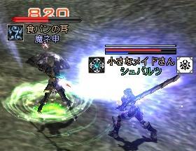 剣 vs 魔法