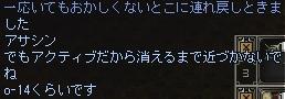 カコイイヽ(´ー`)ノ