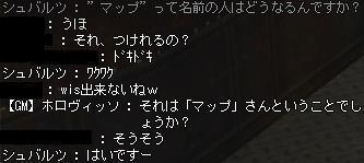 ^^; vs ヽ(´ー`)ノ