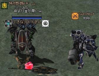 赤木くん1号機撃沈ヽ(゚ ▽、゚ )ノ