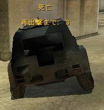 機甲の壊れっぷりもみたいものです