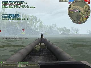 初の水中戦