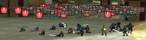 ベラ第3突撃師団+α