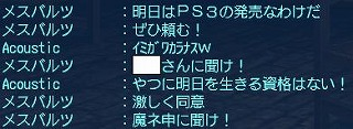 ○○さんカワイソス