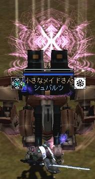 名前うつっとらんヽ(゚ ▽、゚ )ノ
