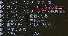 キタワァ*・゚゚・*:.。..。.:*・゚(n'∀')η゚・*:.。..。.:*・゚゚・* !!!!!