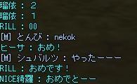 夜勝てたヽ(*´▽`*)ノ