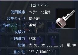 機甲\(^o^)/オワタ