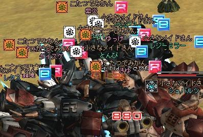 モビルスーツ戦