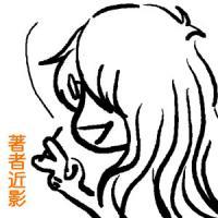 花/柳 草/月