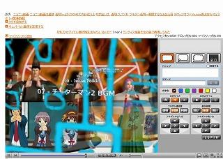 zoone_20080720204430.jpg