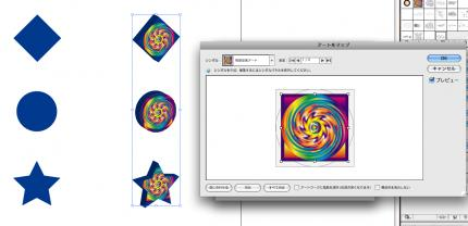 Adobe Illustrator CS3ScreenSnapz002