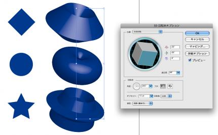 Adobe Illustrator CS3ScreenSnapz004