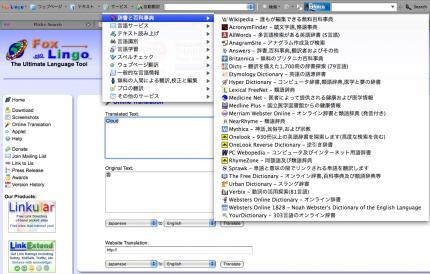 Firefox20090624-002.jpg