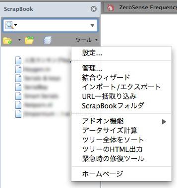 Firefox20090624-003.jpg