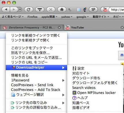 Firefox20090624-004.jpg