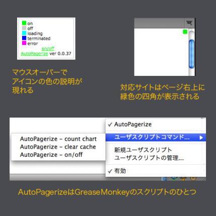 Firefox20090624-005.jpg