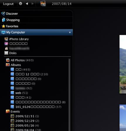 Firefox20090624-011.jpg
