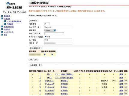 FirefoxScreenSnapz002_20090316033318.jpg