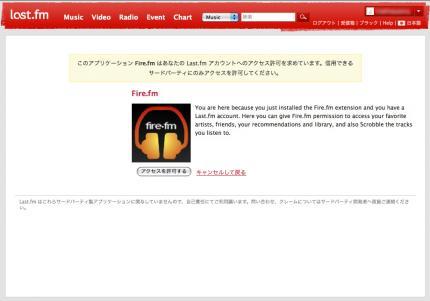 FirefoxScreenSnapz002_20090526131714.jpg