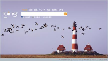 FirefoxScreenSnapz002_20090606005719.jpg