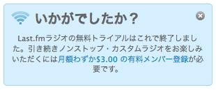 FirefoxScreenSnapz002_20090612052153.jpg