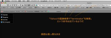FirefoxScreenSnapz002_20090714193004.jpg
