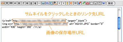 FirefoxScreenSnapz003_20090609201105.jpg