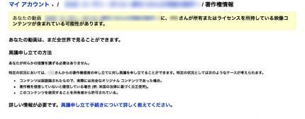 FirefoxScreenSnapz004_20090501010316.jpg