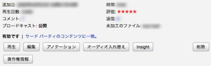 FirefoxScreenSnapz006.jpg