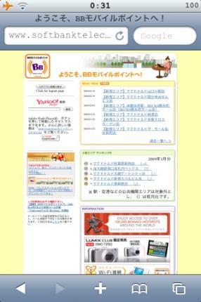 IMG_0008.jpg
