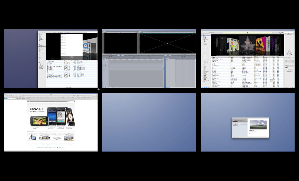 ScreenSnapz20090616-1.jpg