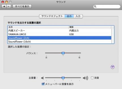 ScreenSnapz20090617-2.jpg