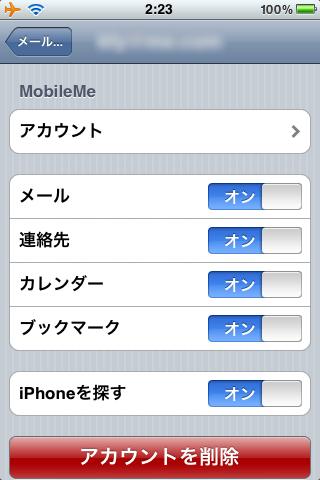 iphone20090620-1.jpg