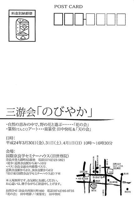 AMX-2610FN_20120402_160007_002a.jpg