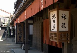 20071103kyoto021.jpg