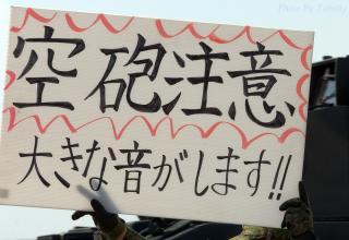 20071104yao011.jpg