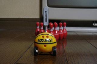 roundone.jpg