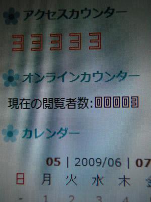 001_convert_20090605192200[1]