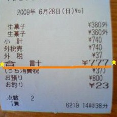 200906281523000[1]1