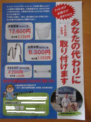 002_convert_20090708084208[1]