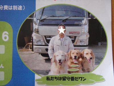 003_convert_20090708084322[1]