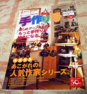 20051107001.jpg