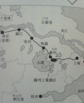 長江デルタ