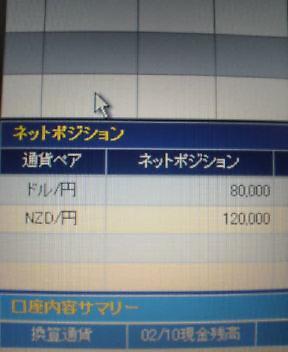 20060213180844.jpg