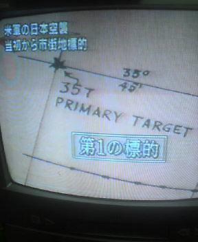 空襲計画書2