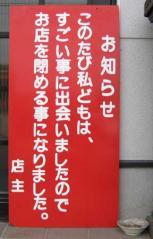 7d431be6.jpg
