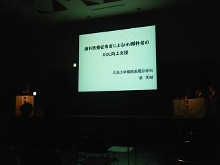 DSCF7286.jpg